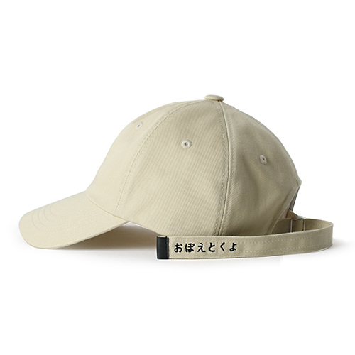 Bubilian Long Strap Ball Cap_Beige