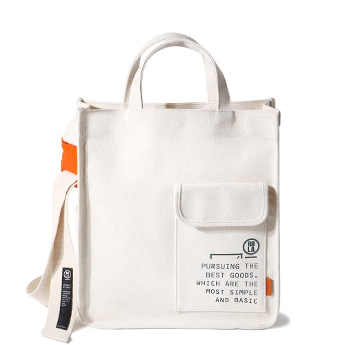 Bubilian Eco Crossbag_Ivory