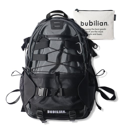 Bubilian Turtle Backpack_Gray
