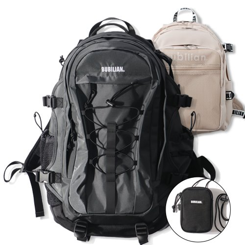 Bubilian Unusual Backpack_Gray