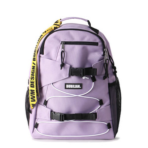 Bubilian And Work Backpack_Lilac