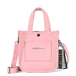 Bubilian Accordion Mini Bag_Pink